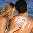 Любов на морския бряг
