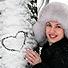 """Снежно \""""Обичам те\"""""""