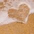 С любов от морето